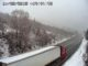 COtrip WEB IMAGE: Unsettled weather is moving into the state. Just before 3:00 p.m. today, roads were slick on many high mountain highways, like US 40 southeast of Steamboat Springs. To view road conditions across Colorado visit COtrip.org.